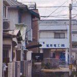 伊丹市御願塚5丁目(建築条件無し売土地)